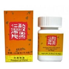 Suan Zao Ren Wan | Sour Jujube Pills