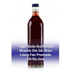 Tiger Exits the Forest | Shaolin Die Da Shen Liang Fan | Premade | Dit Da Jow