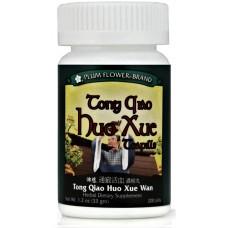 Tong Qiao Huo Xue Tang, Patent Pill Formula: bottle 200 pills = 7 day supply