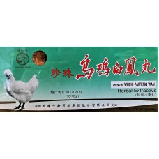Wu Ji Feng Wan, Patent Pill Formula: box 12 pills = 8 day supply