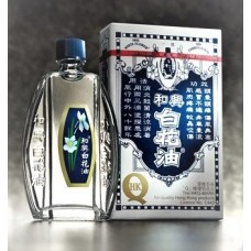 Bai Hua You, patent formula: bottle 0.5 fluid oz. analgesic oil