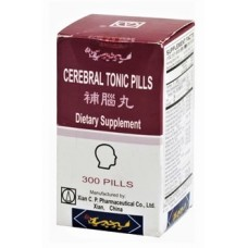 Bu Nao | Supplement the Brain Pills | Cerebral Tonic Pills
