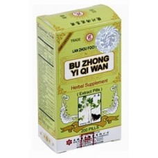 Bu Zhong Yi Qi Aka Central Chi Formula, Tonify the Middle and Benefit Qi Formula, Patent Pill Formula: 4 bottles = 30 day supply
