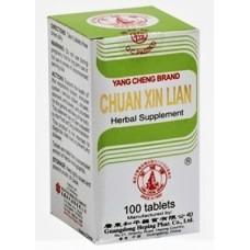 Chuan Xin Lian, Patent Pill Formula: 4 bottles = 30 day supply