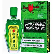Eagle Brand Medicated Oil | Bottle