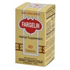 Hua Zhi Ling | Fargelin for Piles | Bottle