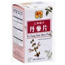 Fu Fang Dan Shen Aka Dan Shen Pills, Saliva Compound Pills, Patent Pill Formula: 11 bottles = 60 day supply