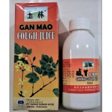 Gan Mao Gao Aka Gan Mao Cough Juice, Patent Syrup Formula: 2 bottles