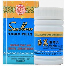 Hai Ma Bu Shen, Patent Pill Formula: bottle 120 pills = 13 day supply