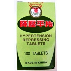 Jiang Ya Ping Aka: Hypertension Repressing Pills, Patent Pill Formula: 8 bottles = 60 day supply