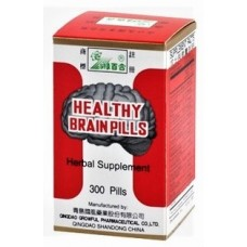 Jian Nao, Patent Pill Formula: 8 bottles = 60 day supply