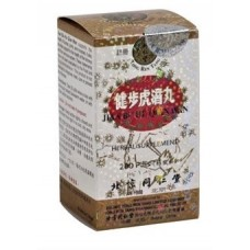 Chien Pu Hu Chien, patent pill formula: 12 bottles = 60 day supply