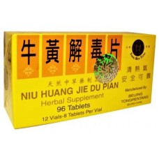 Niu Huang Jie Du, Patent Pill Formula: box  200 pills = 8 day supply