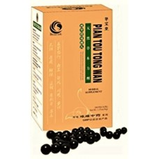 Pian Tou Tong, Patent Pill Formula: bottle 30 pills = 6 day supply