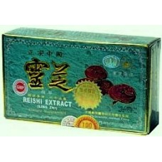 Red Reishi Ling Zhi, Patent Pill Formula: 2 boxes =100 days supply