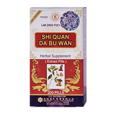 Tai Chi Tea, Aka: Shih Quan Da Bu, Patent Pill Formula: 8 bottles = 60 day supply