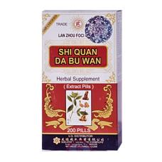 Tai Chi Teapills | Shi Quan Da Bu Wan | Invigorating Chi Tonic | Bottle