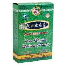 Wu Yang Solstice Brand Pain Relieving Medicated Plaster, Patent Formula: 2 Boxes