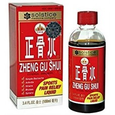 Zheng Gu Shui Sports Pain Relief Liquid, Patent Liniment Formula: 4 bottles