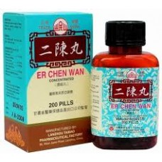 Er Chen, Patent Pill Formula: bottle 200 pills = 12 day supply