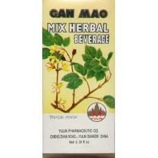 Gan Mao Gao, Patent Syrup Formula: 2 bottles