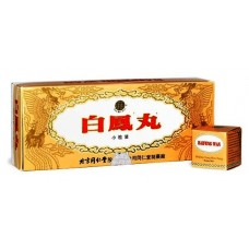 Bai Feng, Patent Pill Formula: 3 boxes = 30 day supply