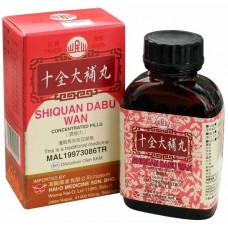 Tai Chi Tea, Aka: Shih Quan Da Bu, Patent Pill Formula: bottle 200 pills = 8 day supply
