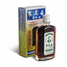 Woodlock Medicated Oil | Chinese Muscle Oil | Bottle