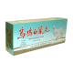 Wu Ji Feng Wan, Patent Pill Formula: 8 boxes = 60 day supply