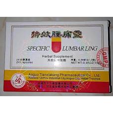 Yao Tong | Anti-Lumbago | Specific Lumbaglin Back Pain Relief | Box