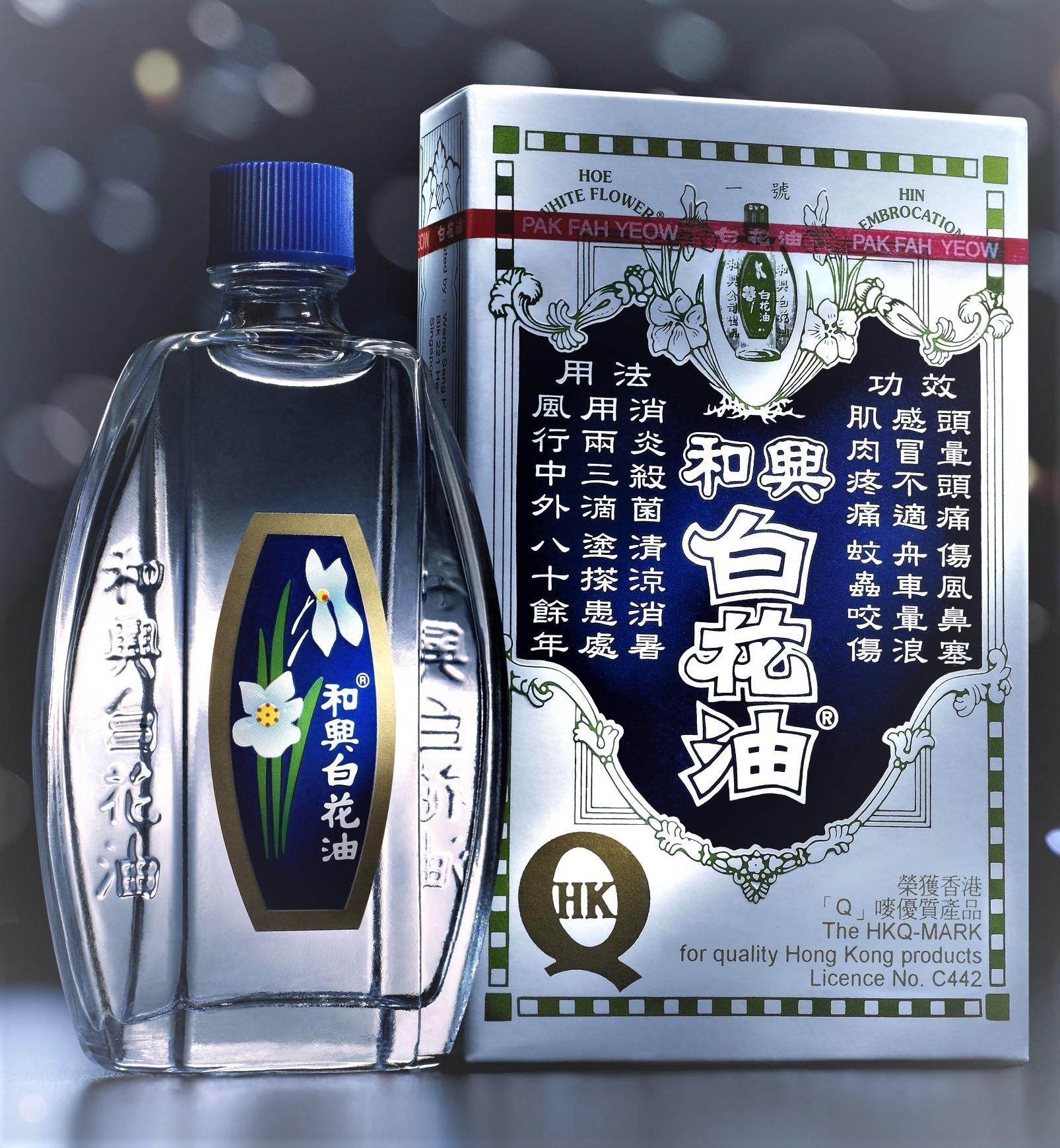 Bai hua you aka pak fah yeow and white flower oil patent formula aka pak fah yeow and white flower oil mightylinksfo